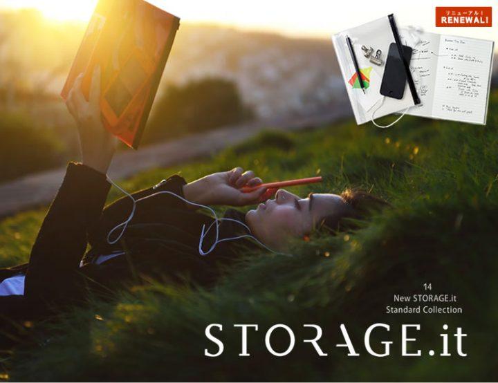 storageit