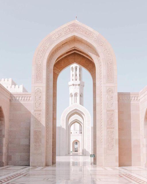 Maskat – Hauptstadt des Omans